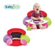 Babyjem - Babyjem Oyuncaklı Oturma Minderi